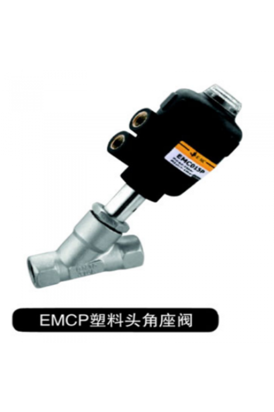 EMCP-25-50-C-S1/EMCP-25-50DS1 VALVULA ANGULAR 2 IN CUERPO ACERO INOXIDABLE