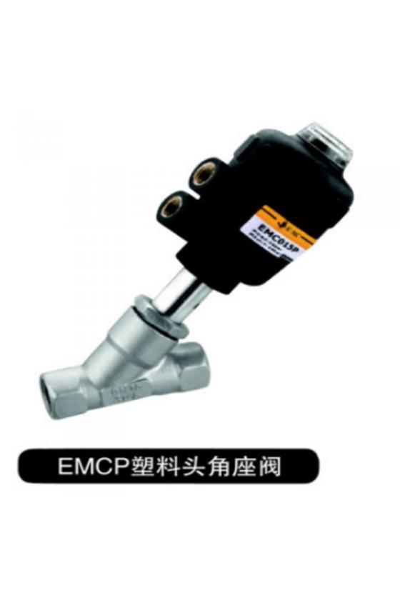 EMPC15-50S1 VALVULA ANGULAR 1/2 IN CUERPO ACERO INOXIDABLE ACTUADOR DE PLASTICO